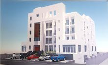 Office Space Near to Qurum Natural Park