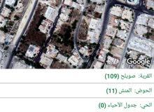 أرض للبيع في دابوق ( المنش ) خلف المواصفات والمقاييس