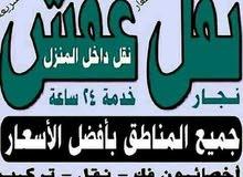 نقل اثاث الايمان فك نقل تركيب الأثاث بجميع مناطق الكويت فك نقل تركيب اا