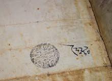 مخطوطة قرأن كريم _   1188  هجري