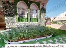 الباحثات على سكنات  طالبات وموظفات في مسقط  والموالح والخوض  معبيله.   العذيبه