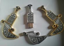 Flash Memory available for immediate sale