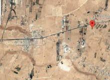 ارض للبيع 4 دونم طريق المطار