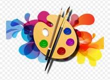 معلم تربية فنية خريج كلية الفنون ابحث عن مدرسة خاصة