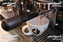 اسطى ماكينة قهوة اندور فى خدمة