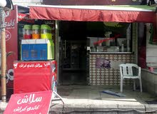 قهوة للبيع في شارع الحرية بالمقابلين