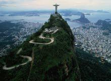 تأشيرة البرازيل