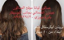 عبدون الشمالي بجانب الموسيقار تلفون 0797139430