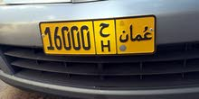 رقم مميز للبيع16000 ح