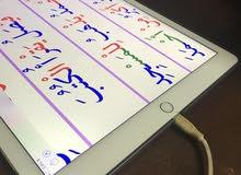 معلمة تاسيس لغه عربية