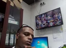 محاسب خبره اكثر من ثلاثه سنه