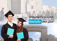 الدراسه بلجامعات بدون ثانويه عامه
