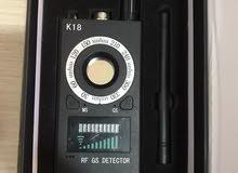 جهاز كاشف كاميرات مراقبة سرية واجهزت تنصت وGPS وشبكات واي فاي