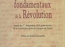 Les textes fondamentaux de la révolution