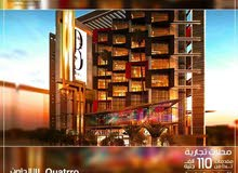 El Quattro Mall