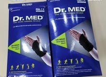 Rheumatism Support Gloves