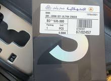 للبيع سامسونج s21 glالترا 256 جيبي ضمان الوكيل المعتمد بن هندي السعر 375 دينار