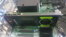 nVidia Quadro M4000 8GB 256-bit
