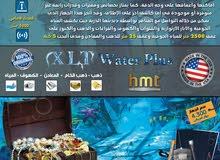 جهاز XLT WATER PLUS للكشف عن المعادن و الكنوز و المياه