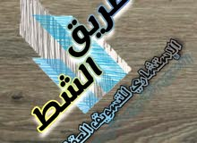أرض تصنيف تجاري طريق الشط - سوق الجمعة / عرض رقم (130)