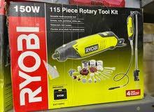 Ryobi  Rotatory Tool Kit