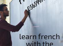 French tuition for all levels and nationalities