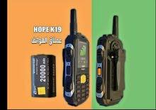 تليفون وباور بانك hope k19