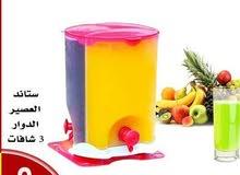 ستاند العصير الدوار 3 شافات