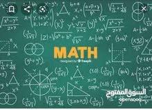 معلمة رياضيات دورة تأسيس لطلاب التوجيهي مجانا