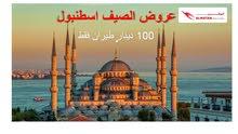 حجوزاات طيران باقل الاسعار