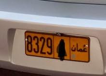 8329 رمز واحد