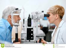 اول شركه عمانيه للخدمات الطبيه والعلاجيه في شيراز MEDICAL VISION
