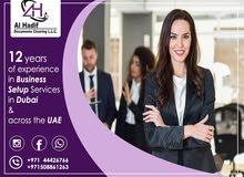 تأسيس شركة تجارية فى دبي