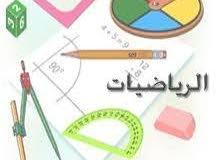 مدرس اول رياضيات خبره كبيره بمناهج الكويت