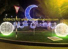 Sultan Rental Lights for Ramadan, Weddings, Parties, events