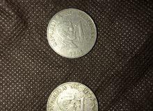 عملة نادرة 1995