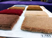 Good quality carpets