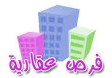 للبيع بناية  مؤجرة (شيك واحد)في الحد الجديده تصنيف b6، المساحة 386، 10 شقق  3 غرف بإيجار 3800 دينار