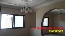 شقة سكنية 165 متر للبيع في غزة