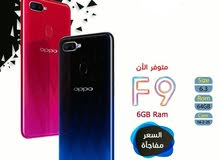New Oppo  available for sale