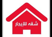 8th Circle neighborhood Amman city - 100 sqm apartment for rent