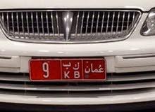 رقم سياره احادي بدون السياره