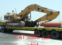 حفاره كاتربلر330C صبغ وكاله موديل 2004 caterpillar