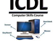 دورات الحاسوب والكمبيوتر / المطلوبة بكثرة في سوق العمل