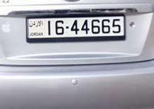 رقم سياره خماسي 16_44665