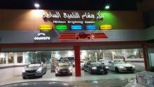 مركز هشام لتلميع السيارات