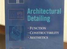 Architectural detailing book
