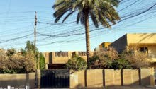 Villa for sale with 2 rooms - Baghdad city Dora