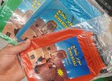 ليفة مغربية أصلية للبيع .جملة وتقسيط