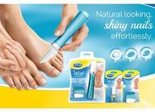 جهاز شول لتدوير وتنعيم الأظافر